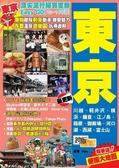 (二手書)頂尖流行掃貨賞鮮Easy GO!:東京