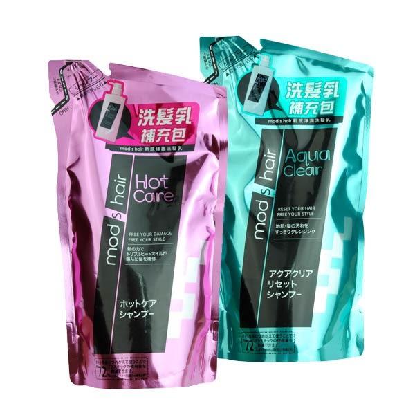 mod's hair 熱感修護/輕感淨潤 洗髮乳補充包 350ml 兩款供選 ☆巴黎草莓☆