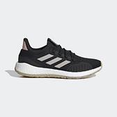 Adidas Pulseboost Hd S.rdy W [EF0703] 女鞋 運動 休閒 慢跑 緩衝 愛迪達 黑粉