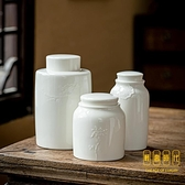 羊脂玉浮雕茶葉罐陶瓷密封罐家用醒茶罐普洱茶葉盒裝【輕奢時代】