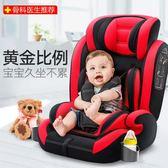 兒童安全座椅汽車用帶杯架嬰兒寶寶車載9個月-12周歲簡易通用坐椅 小巨蛋之家