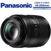 送保護鏡+防水即可拍+吹球拭筆組 Panasonic LUMIX G VARIO 45-200mm F4.0-5.6 II POWER O.I.S.二代鏡 公司貨