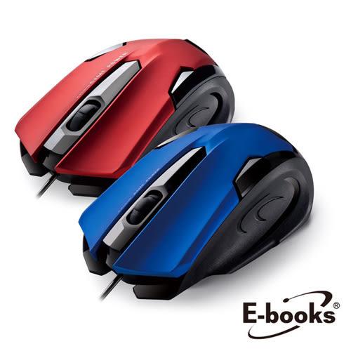 【E-books】M30 電競1600CPI光學滑鼠
