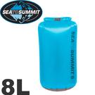 【Sea to Summit 澳洲 30D 輕量防水收納袋8L《藍》】STSAUDS8/防水袋/朔溪包/游泳包