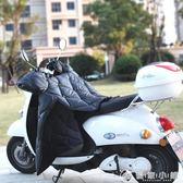 機車擋風被冬季電瓶車擋風罩皮革PU保暖加厚 機車防風被護腿 YXS優家小鋪