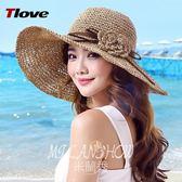 帽子女夏天遮陽涼帽防曬帽草編大檐帽太陽帽可折疊出游度假沙灘帽  米蘭shoe遮陽帽