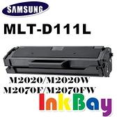 SAMSUNG MLT-D111L 高容量 相容碳粉匣一支【適用】M2020/M2020W/M2070F/M2070FW/D111S【新版晶片/全系列可用】