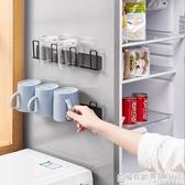 廚房水杯架免打孔壁掛放杯架冰箱倒掛瀝水杯架家用馬克杯子收納架 ATF 極有家