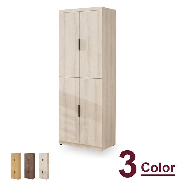 收納櫃【時尚屋】[C7]達拉斯6尺高四門收納櫃C7-914-6三色可選/免組裝/免運費/收納櫃
