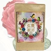 低醣廚坊 玫瑰花茶 (15g/袋)【好食家】