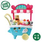 Leap frog 跳跳蛙 冰淇淋小老闆學習車-雙語版【佳兒園婦幼館】