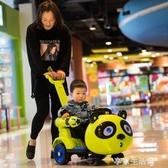 兒童電動車四輪汽車寶寶室內搖搖車帶遙控玩具車可坐人嬰兒摩托車  -享家生活 YTL