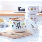 泡面碗家用創意日式便當盒卡通可愛飯盒不銹鋼泡面碗帶蓋學生宿舍大湯碗 伊莎公主