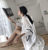 夏裝新款韓版超仙雪紡上衣女時尚開衫寬鬆中長款防曬衣薄外套 衣櫥秘密