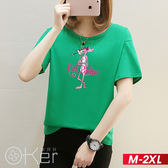 韓版寬鬆印花圖案圓領多色短袖T恤 M-2XL O-ker歐珂兒 168149-C