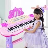 兒童電子琴玩具1-3-6歲帶麥克風初學寶寶女孩多功能彈奏鋼琴玩具 聖誕節全館免運
