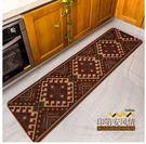 復古民族風廚房長條床邊地毯長方形臥室防滑...