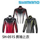 漁拓釣具 SHIMANO SH-051S...