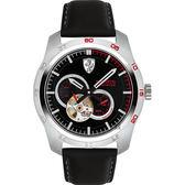 【Ferrari 法拉利】/簡約賽車錶(男錶 女錶 Watch)/FA0830442/台灣總代理原廠公司貨兩年保固