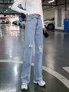 破洞鬆緊高腰牛仔褲女夏薄款2021年新款春秋直筒寬鬆闊腿拖地褲子 黛尼時尚精品