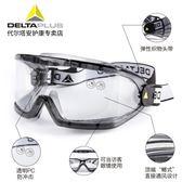 護目鏡防風沙防塵透明勞保打磨騎行機車