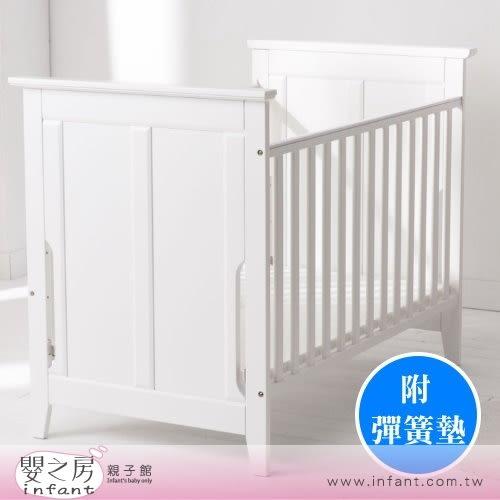 【嬰之房】Baby City 娃娃城 歐洲進口櫸木嬰兒大床(白色)【附彈簧墊】