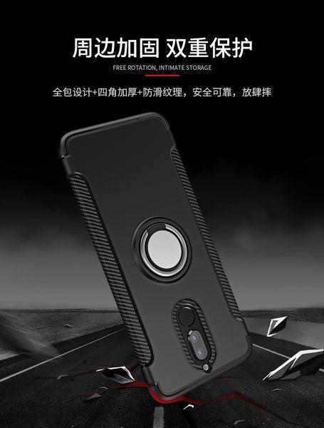 華為 Nova 2i 車載磁吸功能手機殼 指環扣一體 帶隱形支架 輕薄手機套 全包保護殼 防摔保護套