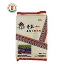 【台東地區農會】埤南米-Amis香米1.5公斤/包