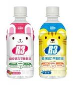 維維樂 R3幼兒活力平衡飲品/電解質補給-原味(柚子)/草莓奇異果【佳兒園婦幼館】