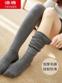過膝長襪子女秋冬季加絨厚款保暖羊毛長腿過膝蓋長筒高筒灰色冬天  酷男精品館
