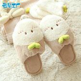 女式居家棉拖鞋室內露跟拖鞋保暖可愛卡通【奈良優品】