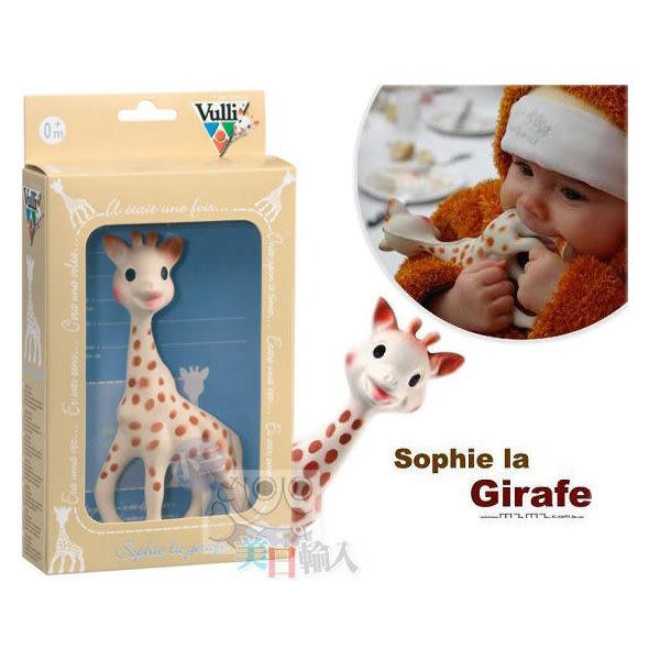 Sophie la Girafe 法國蘇菲長頸鹿固齒器【小三美日】原價$498