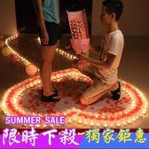 表白蠟燭求婚蠟燭制造浪漫心形玫瑰套餐生日創意用品求愛成人求婚錶白道具布置滿699折89折