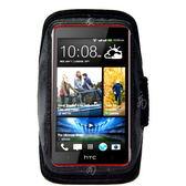 新品HTC Desire 600 600c 601 dual sim路跑運動臂套HTC Desire 500 501 300 310運動臂帶 手機 運動保護套