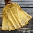 茶服 新款秋女裝純棉刺繡中式上衣民族風長袖立領襯衫禪意茶服 韓菲兒