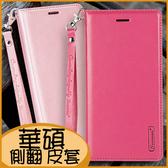 華碩Zenfone 5 5Z ZE620KL 6 ZS630KL 側翻保護套 MaxProM2 ZB631KL M1 ZB602KL 輕薄磁吸翻蓋手機皮套