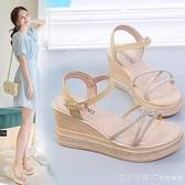 仙女風坡跟涼鞋女2021夏新款百搭高跟水鉆防水臺羅馬細帶厚底涼鞋 美眉新品