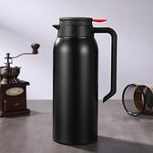 咖啡杯 家用咖啡壺304不銹鋼雙層真空保溫杯酒店餐廳保溫壺全館免運