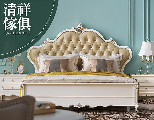 【新竹清祥家具】EBB-06BB12B-小英式新古典貴族亮烤珍珠白六呎床架 雙人加大床架