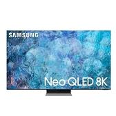 【南紡購物中心】三星【QA75QN900AWXZW】75吋QLED直下式8K電視