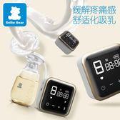 電動吸奶器可充電拔奶器按摩產婦自動吸乳器氣壓脈沖款 igo 小時光生活館