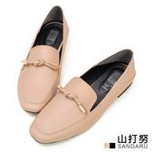 樂福鞋 扭結金飾兩穿休閒鞋-山打努SANDARU【1076798#46】