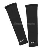 Nike Dry UV Sleeves 臂套 透氣 戶外運動 抗紫外線 抗UV 護具 一雙/2個 【PUMP306】 NRS66-011