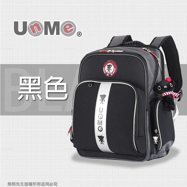 《熊熊先生》UnMe兒童書包 69折 輕量/多隔層 MIT台灣製 3M夜間反光膠條 3218N