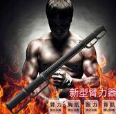 臂力器30kg可調節50公斤擴胸肌訓練健身器材男40握力棒臂力棒     color shopigo