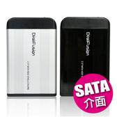 {光華成功NO.1}  伽利略 Digifusion (HD-256U2S) SATA USB2.0 2.5吋 硬碟外接盒  喔!看呢來