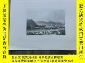 二手書博民逛書店【罕見】19世紀 銅 鋼版畫 單幅 VIEW NEAR ROUI