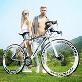 變速死飛自行車男公路賽車單車活飛彎把肌肉雙碟剎實心胎學生成人「時尚彩虹屋」