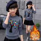 大尺碼女童毛衣 新款套頭加絨加厚冬裝兒童針織打底衫女大童秋童裝 js17665『小美日記』