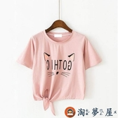 女童T恤純棉韓版短袖中大童休閒上衣時尚寬鬆【淘夢屋】